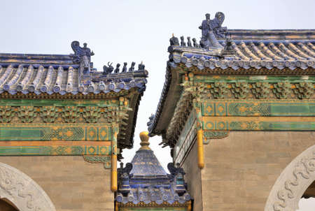 Roofs of Kitchen for Sacrifice in the Temple of Heaven