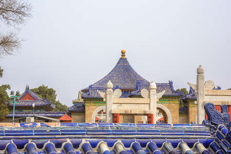 Looking over the roofs of the Kitchen for Sacrifice in the Temple of Heaven