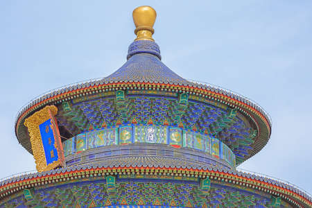 Close up of the roof of the Hall of Prayers for Good Harvests, seen from the base