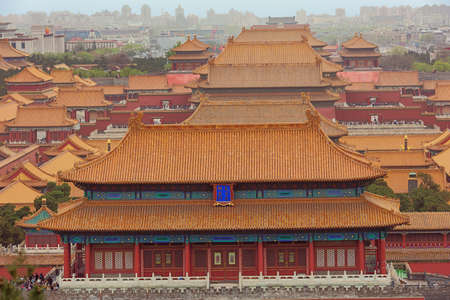 Alignment of the palaces in the Forbidden City, seen from the Jingshan Park in Beijing