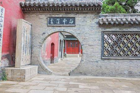 Courtyards with a round passage in the Jinci temple in Taiyuan