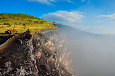 national scenic trail: Masaya Volcan National Park, Nicaragua.