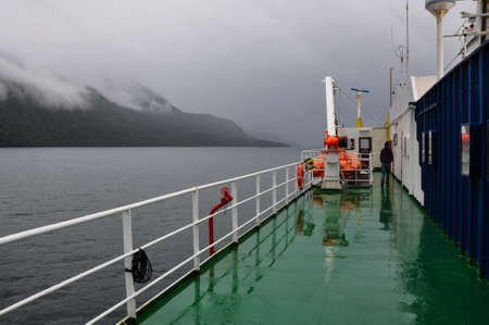excitation: Crossing fjords in Southern Chile.