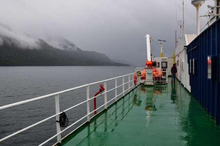 excitacion: Cruzando los fiordos del sur de Chile.
