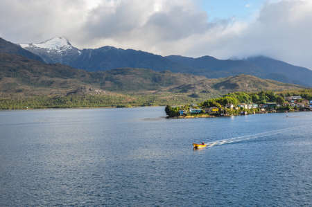 excitation: Puerto Eden, Crossing fjords in Southern Chile. Stock Photo