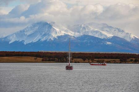 excitacion: Al llegar a Puerto Natales, el sur de Chile.