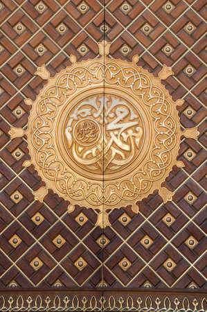 PUERTA: Enorme puerta en Al-Masjid an-Nabaw? Mezquita, Arabia Saudita. Editorial