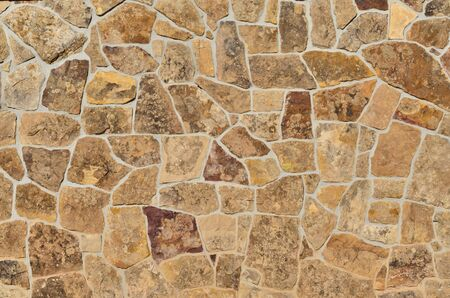 old brick wall: Stone Wall Background for copy space or wallpaper.