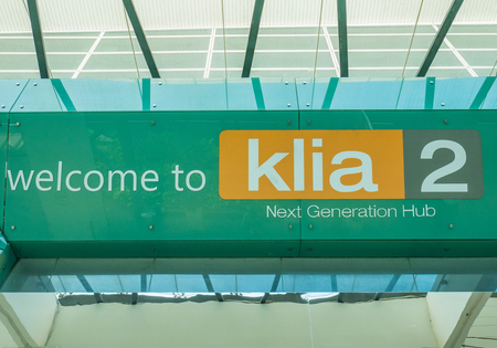 Welcome to KLIA 2 Signage. KLIA2 Gateway. KLIA2 International Airport Stock Photo