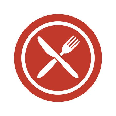 Plate, fork and knife on white background. Vector illustration  イラスト・ベクター素材