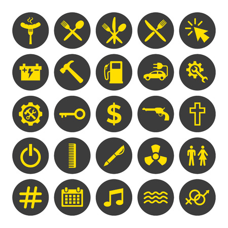 Web and mobile icons set on white background. Vector illustration Vector Illustration