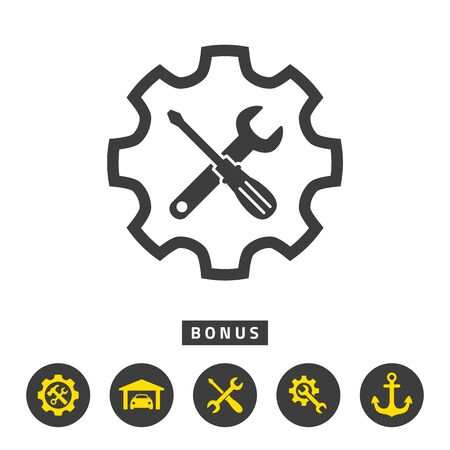 Service tool icon on white background. Vector illustration Ilustracja