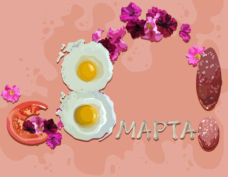 아침 식사를 위해 3 월 8 일을 축하합니다.