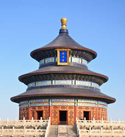 temple of heaven: Temple of heaven at Beijing Stock Photo