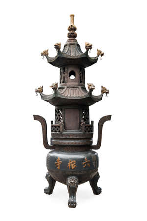 Copper censer used for burning incense at a chinese temple photo