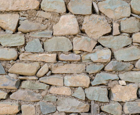man made object: Stone wall full frame texture background Stock Photo