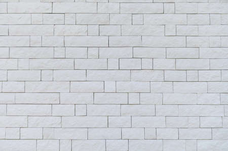 White brick wall of a building