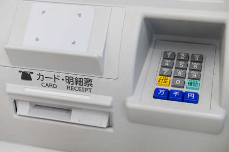 Close up of keyboard and insert card of Japanese ATM machine