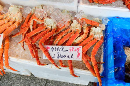 Big giant king crab legs selling in market, Japan