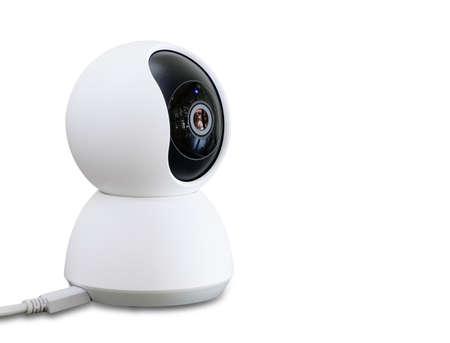 CCTV IP wireless security camera on white background