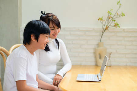 Online education at home during the pandemic