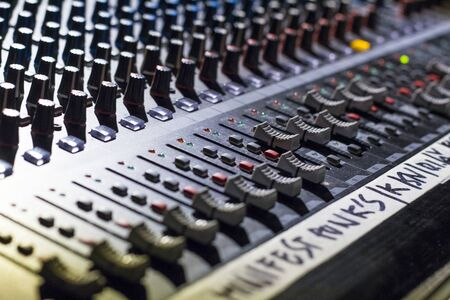 Mixer Board used by the engineer to adjust the quality of the music.