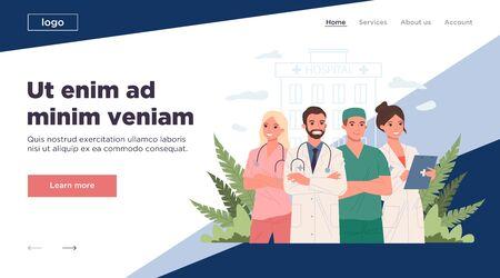 Friendly hospital doctors team Ilustracja