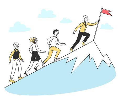 People running for leader uphill Illustration