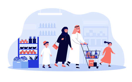 Arab family shopping in grocery store 向量圖像