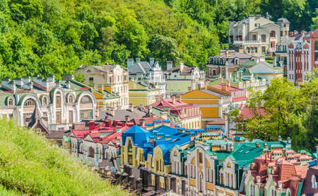 Kiev, capital of Ukraine. Multi-colored houses. Panoramic from the castle hill. View of colorful old town Kyiv. Panorama. Reklamní fotografie