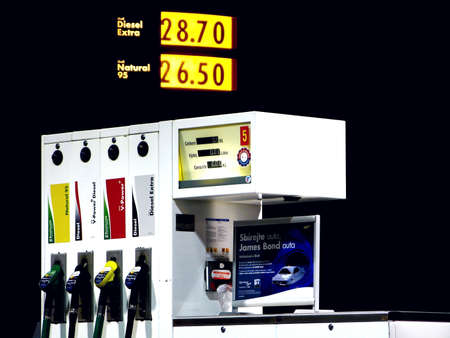 fueling pump: gas station pumps Stock Photo
