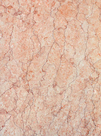 slabs: Detail of polished marble - wall Stock Photo