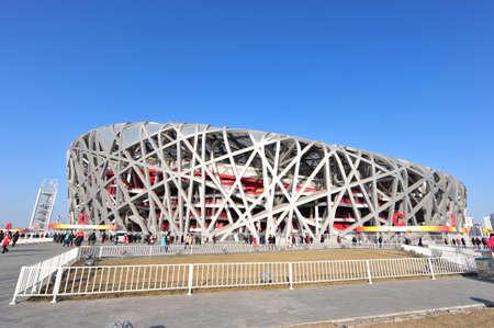 nicknamed: The Bird s Nest, The Beijing National Stadium