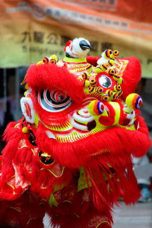 new year dance: Lion dance is a form of traditional dance in Chinese culture