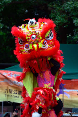 Lion dance is a form of traditional dance in Chinese culture