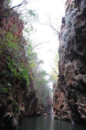 kunming: Water-eroded cave, Yunnan China Stock Photo