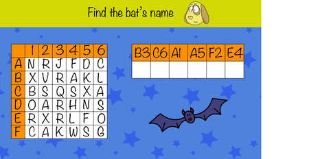Find name. Children education game, iq test