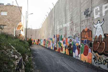 Separation Wall between the occupied palestinian territory's and Israel 版權商用圖片