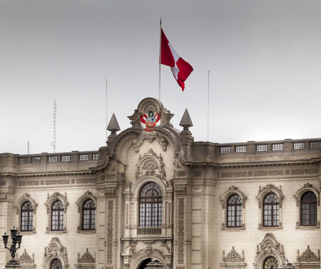 Facade of a president palace, Lima, Peru 2011-06-19 11:32:32 AM