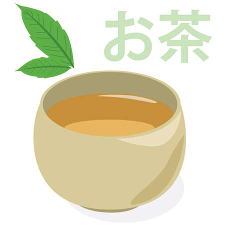 graphic illustration: Illustration of a cup of green tea under tea leaves
