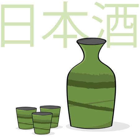 Cartoon illustration showing a small sake bottle and little cups, with Japanese ideograms in the background Vector