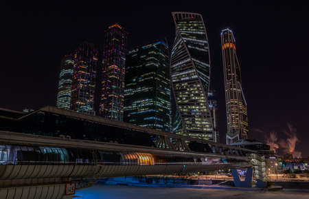 A night picture of the Moscow City buildings. Stock Photo