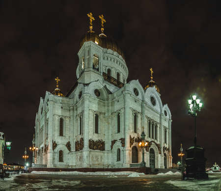 A panorama of the Cathedral of Christ the Saviour taken from the side. Stock Photo