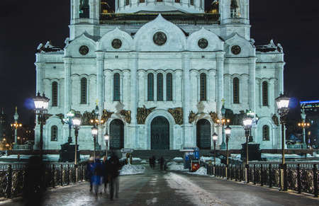 A picture of a portion of the Cathedral of Christ the Saviour at night.