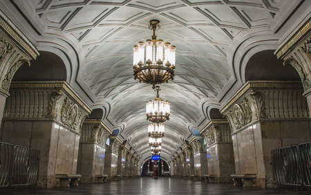 A picture of Prospekt Mira subway station, in Moscow.