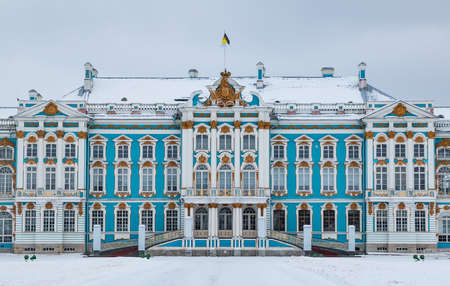 A picture of the main facade of the Catherine Palace as seen from inside its grounds.