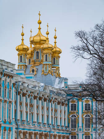 A picture of the Catherine Palace corner towered by the chapel.