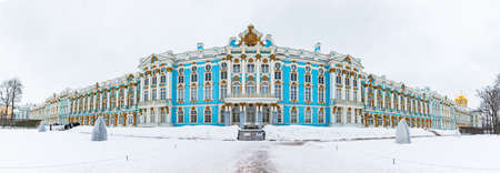 A panorama picture of the Catherine Palace taken from the outside facade.