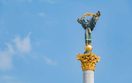 A picture of the top of the Independence Monument, in Kiev.