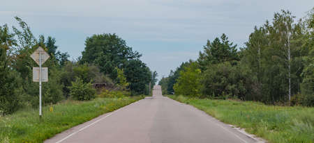 A picture of the road to Pripyat.